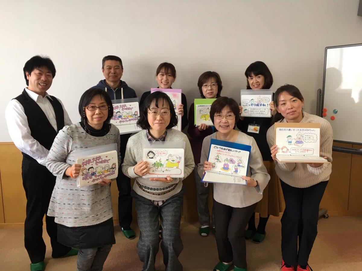 北海道江別市にて【認知症シスター養成講座】を開催しました。