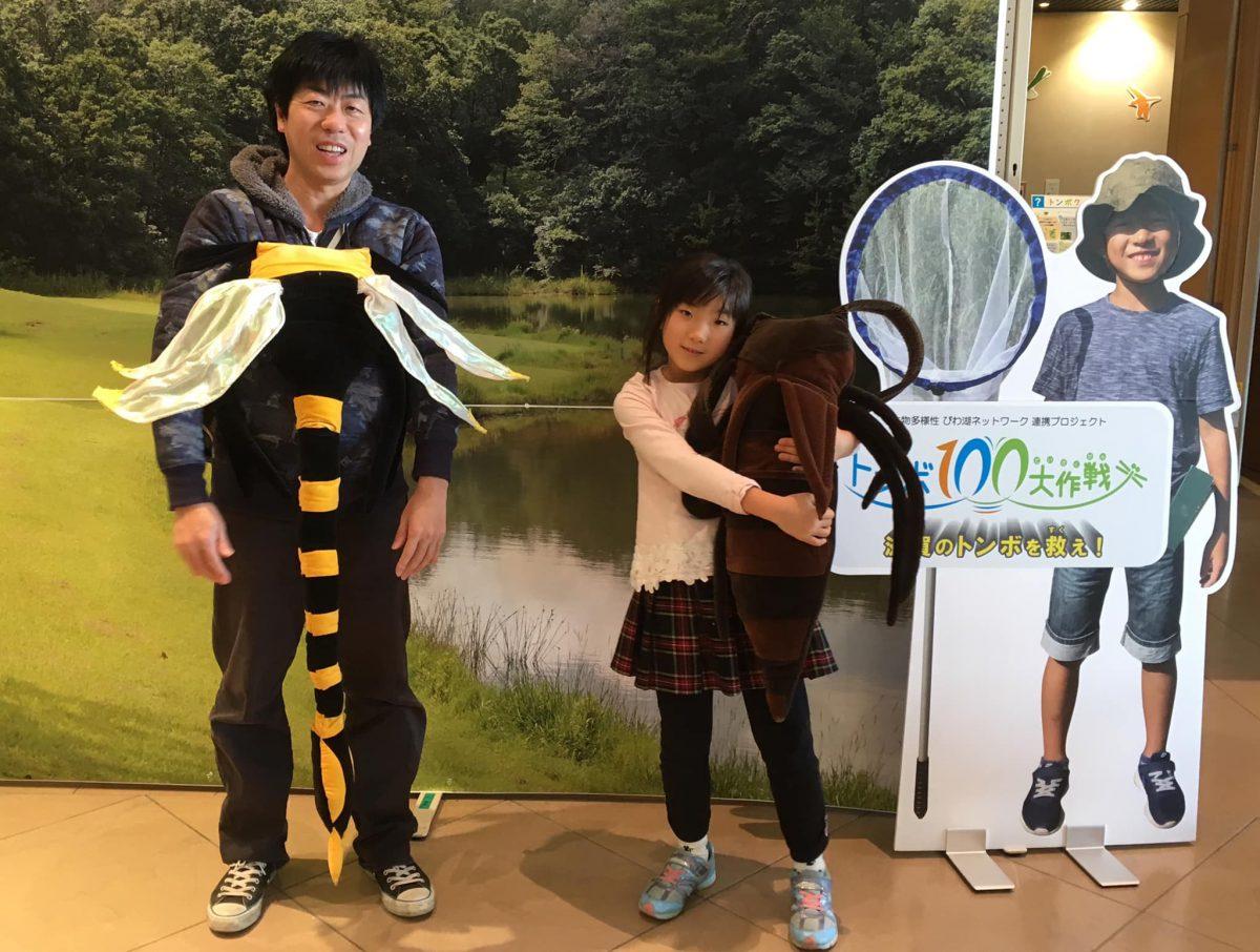 琵琶湖博物館へ♬