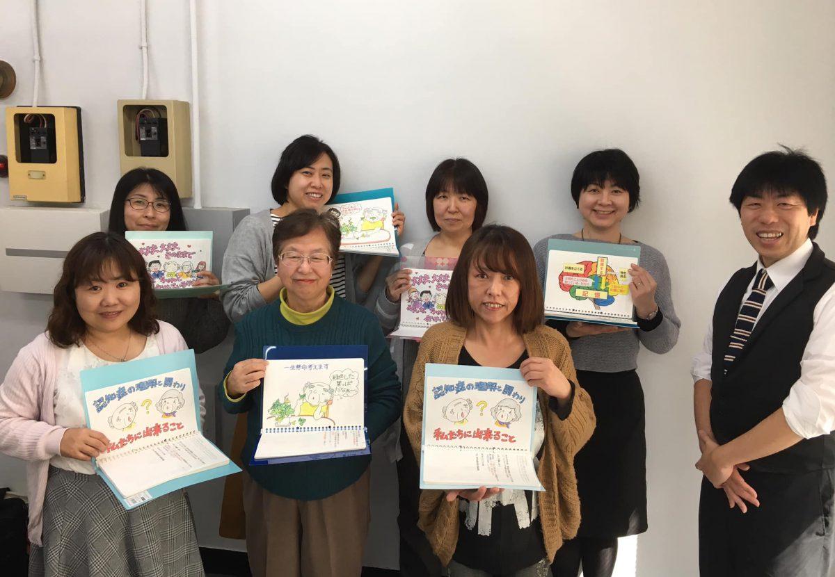 東京都国分寺、【むさし介護アカデミー】さま会場にて《認知症シスター養成講座》を開催しました。