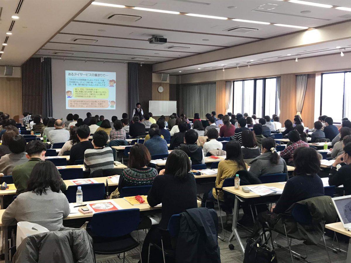 大阪天満橋【実践!認知症ケア研修会2019】の第1部でお話しさせていただきました。