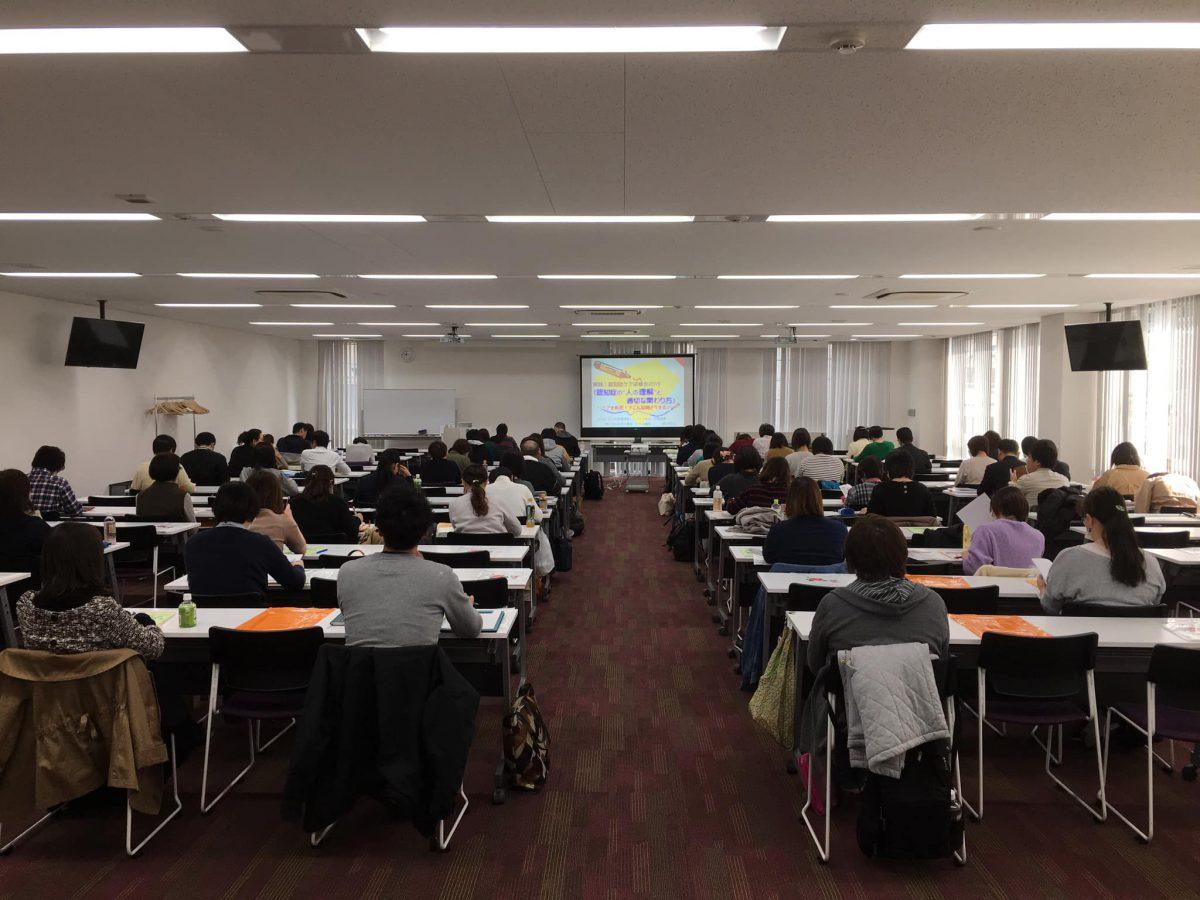 福岡【実践!認知症ケア研修会2019】にてお話しさせていただきました。