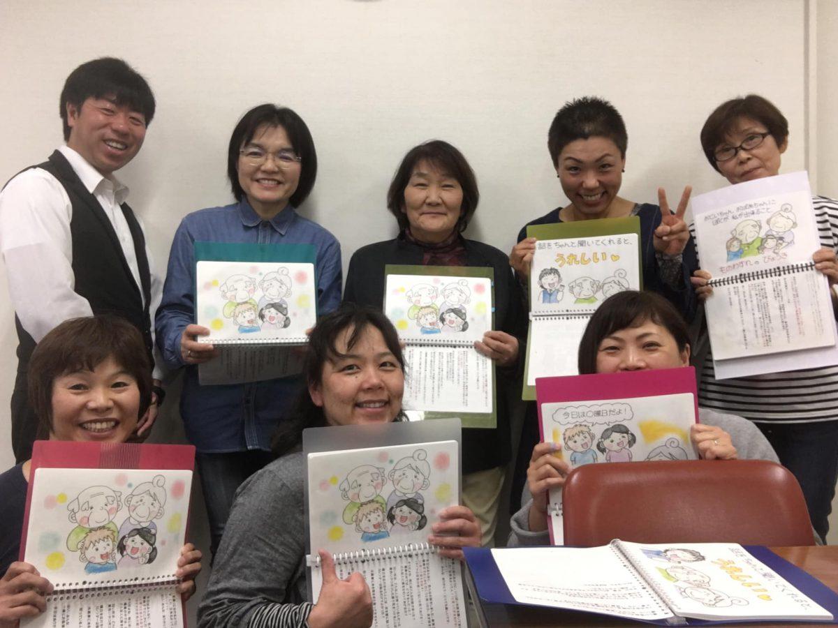 熊本にて【認知症シスター養成講座】キッズ編を開催しました。