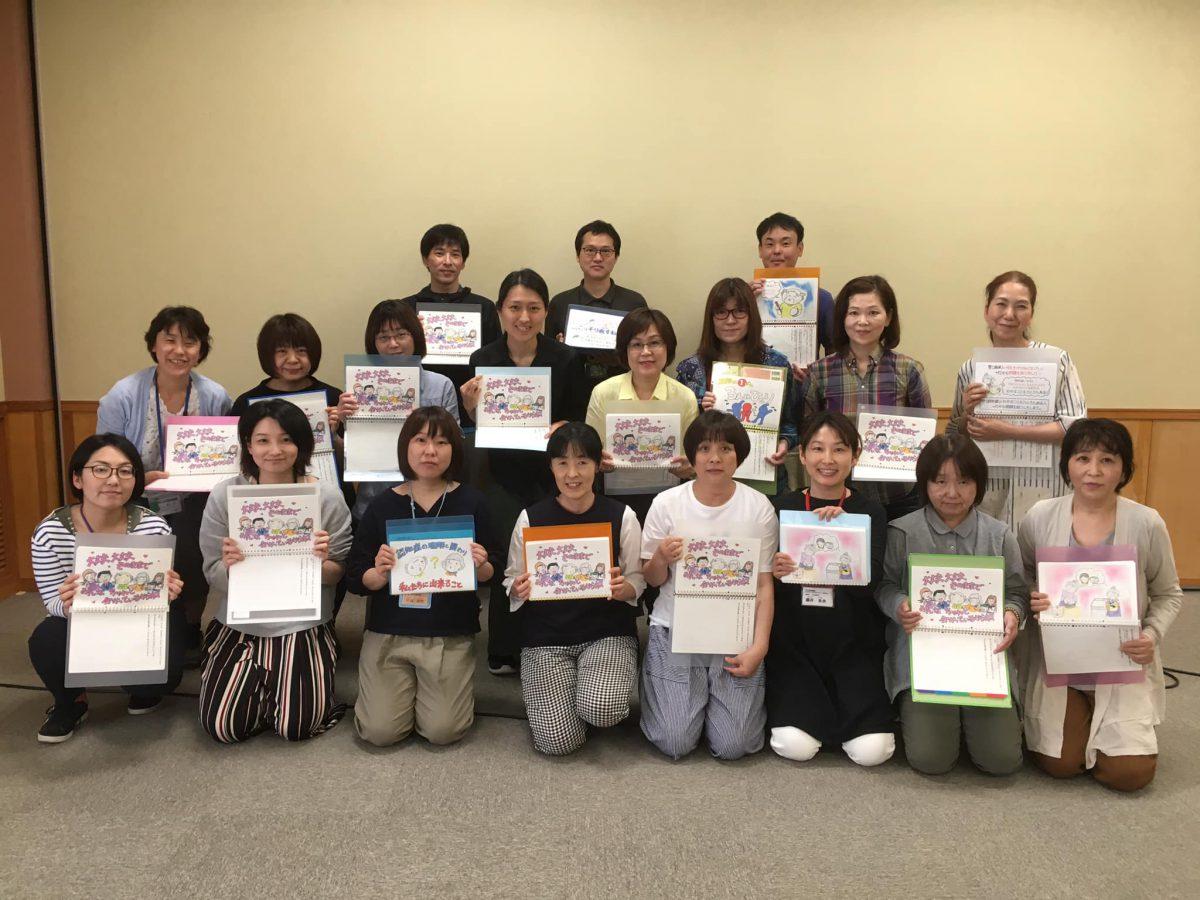 高知県いの町にて【認知症シスター養成講座】を開催しました