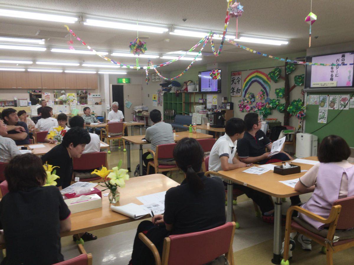 滋賀県近江八幡市【特別養護老人ホーム水茎の里】様にて認知症研修をしました。