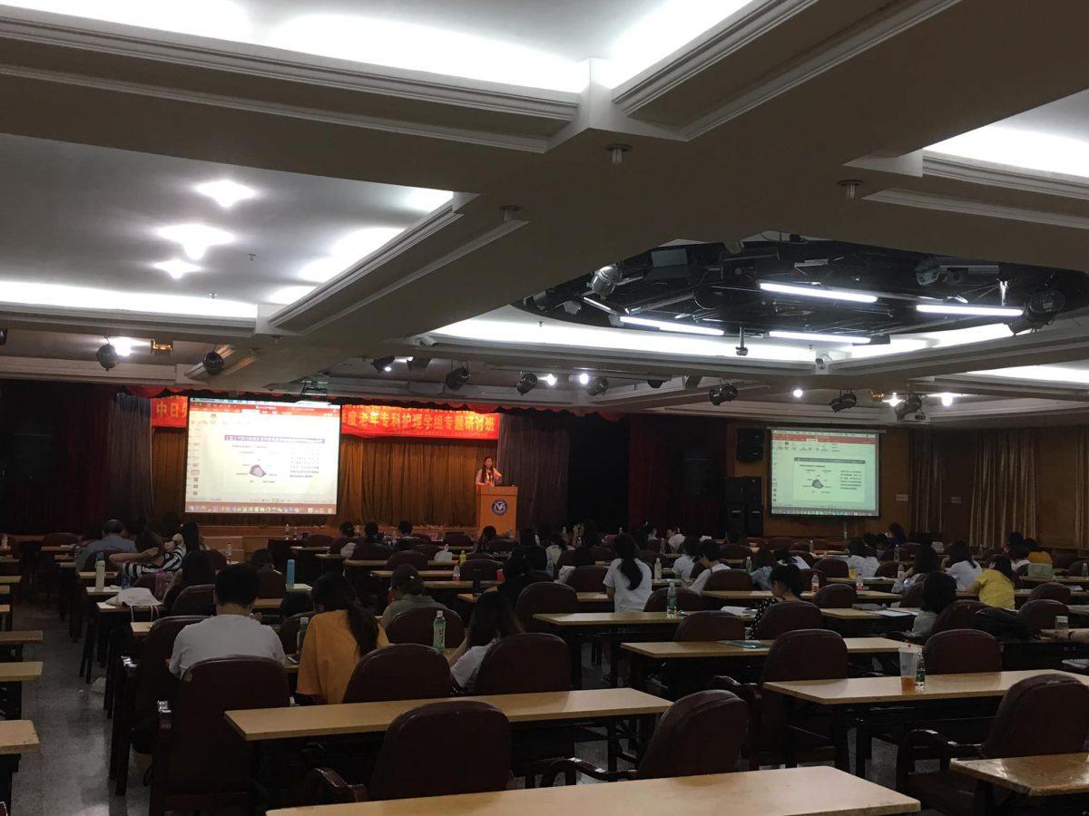 中国2日目は広州【広州医科大学】様よりお招きいただき、認知症研究大会で2時間の講演をしました。
