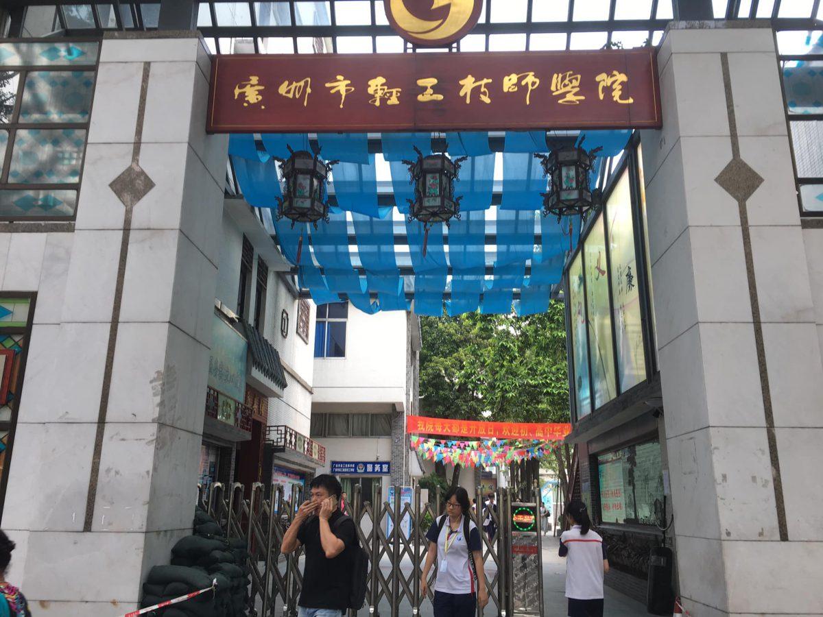 中国広東省の【リハビリ専門学校(国家級重点技工学校)】にて会議に出席。