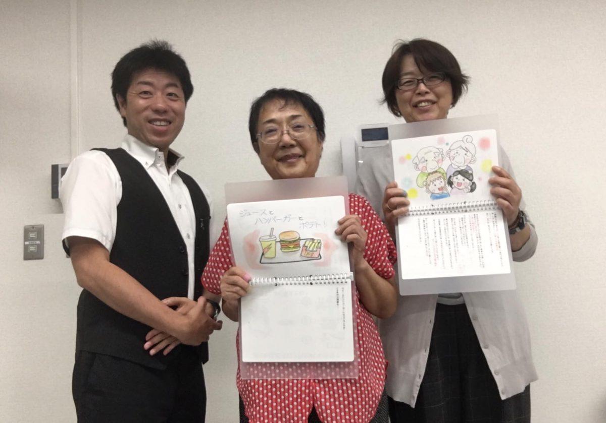大阪八尾市にて【認知症シスター養成講座 グループレッスン】をしました。
