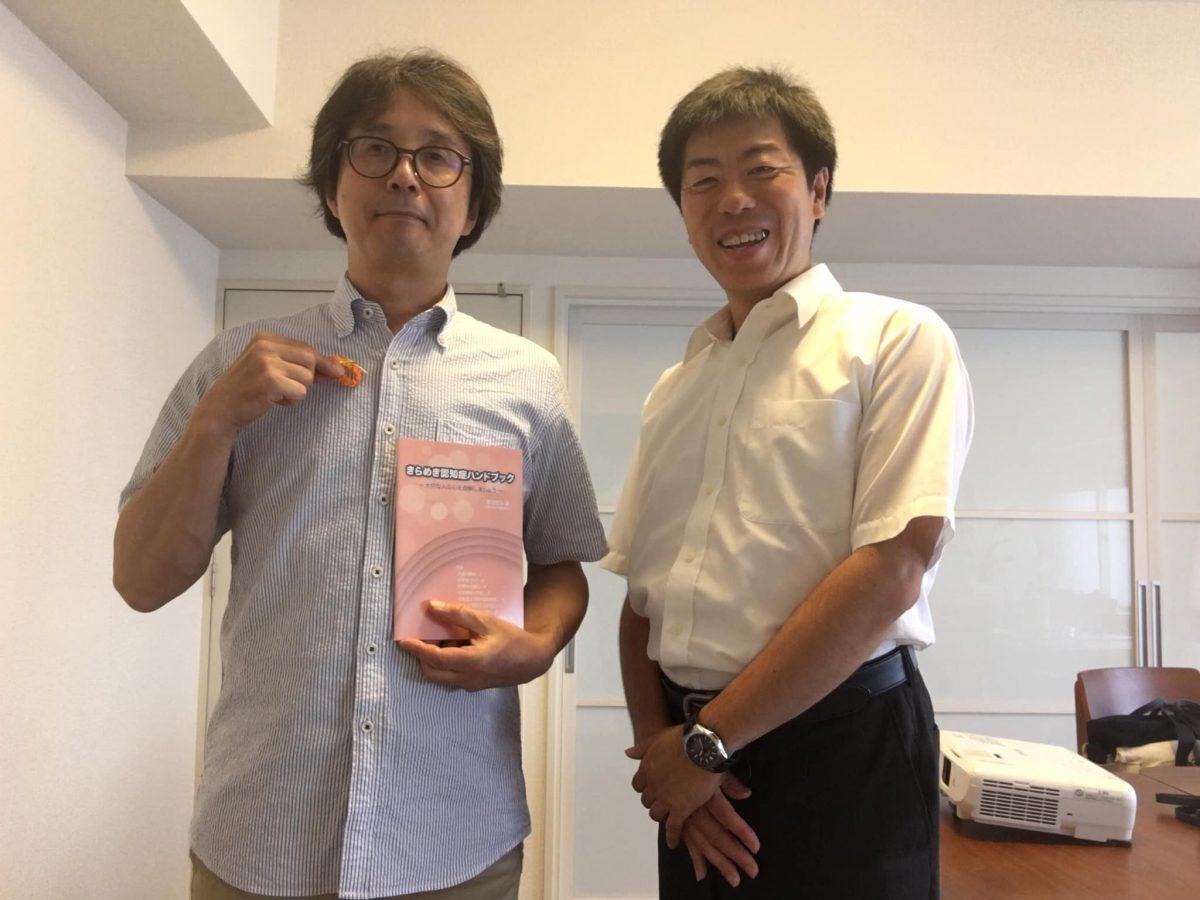 石川県金沢市にて【認知症トレーナー養成講座 地域向けコース 個人レッスン】をしました。