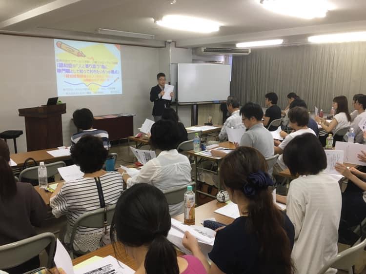 大阪市にて【お茶の水ケアサービス学院】さま主催の介護フォローアップ研修にて認知症研修をしました。