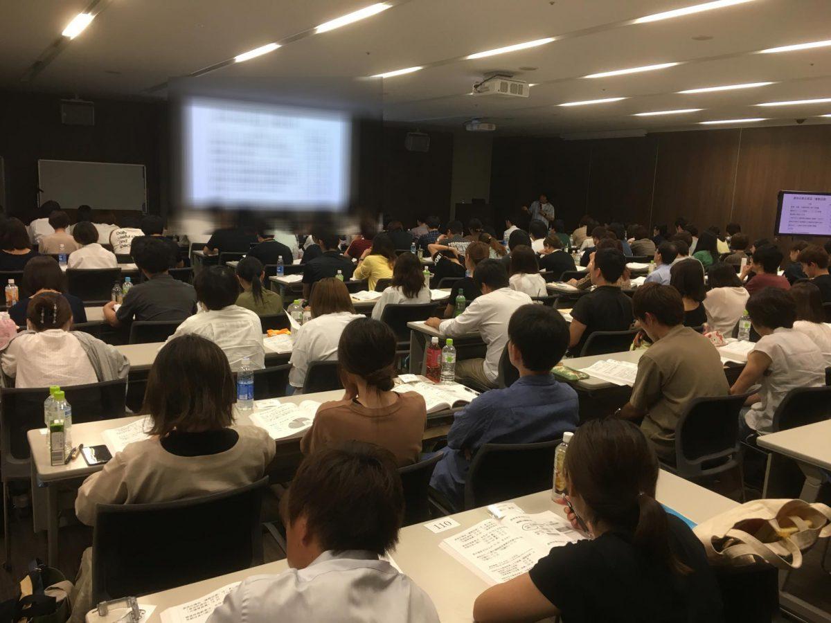 東京にて【全国老人保健施設協会】さま主催の研修会。