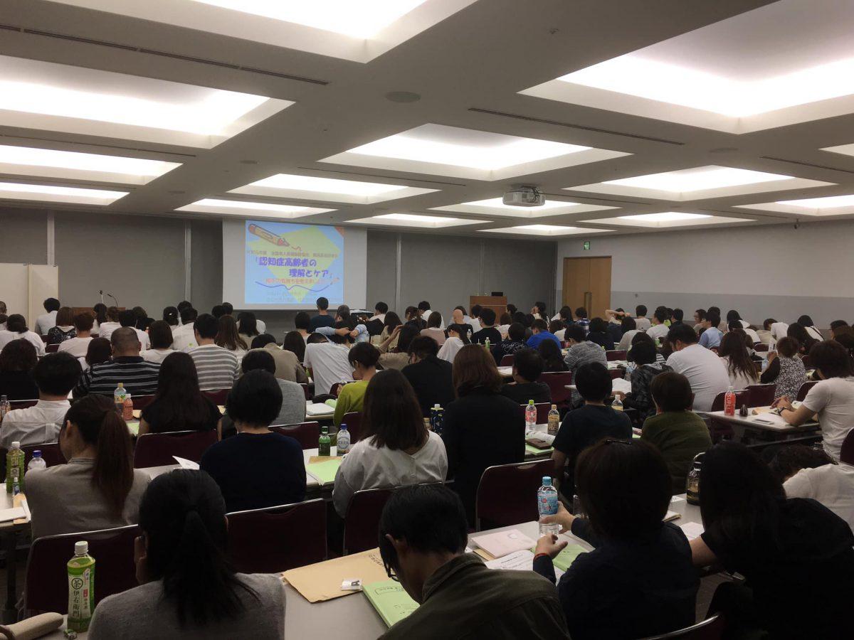 大阪にて【全国老人保健施設協会】さま主催の研修会。