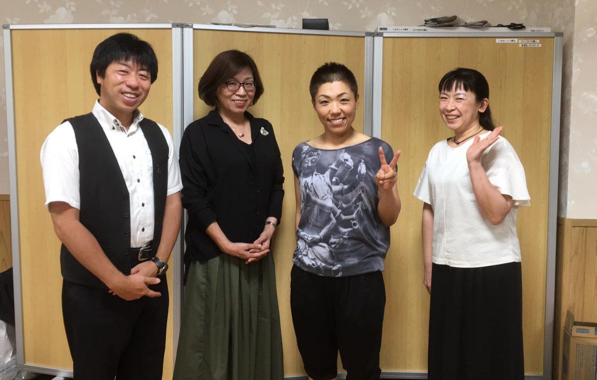熊本県にて【認知症トレーナー・ステップアップ研修 バージョン①・②】を開催しました。