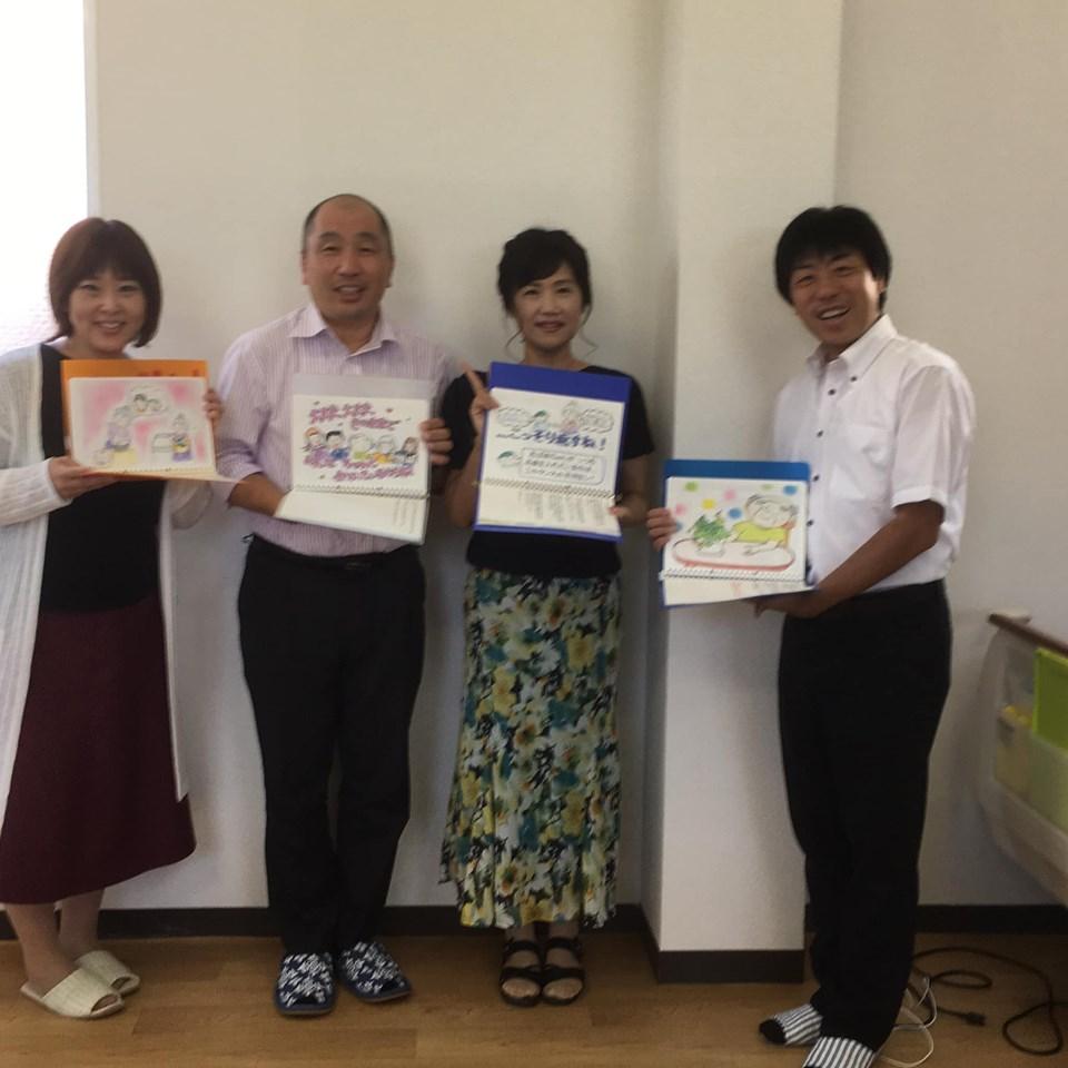 愛知県稲沢市にて《認知症シスター養成講座》をしました。