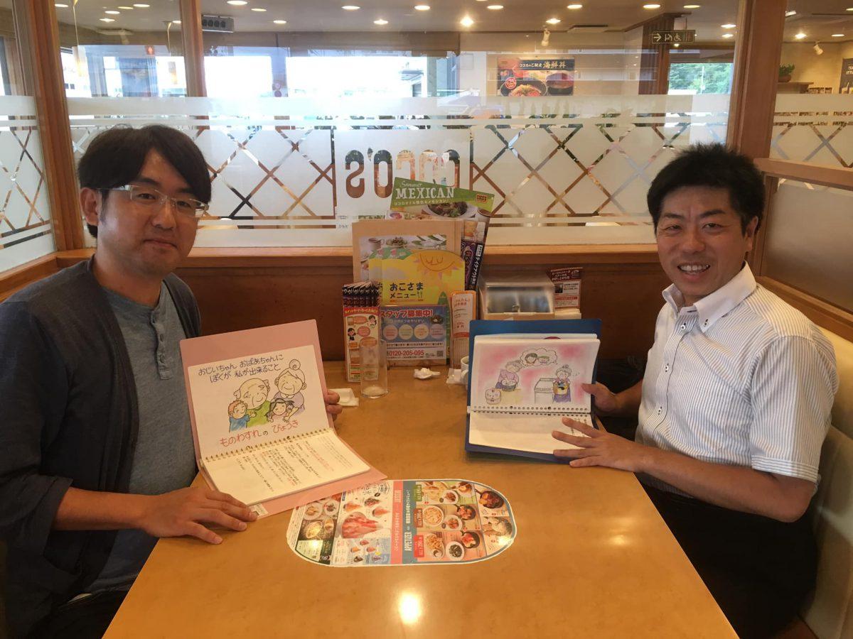 滋賀県にて《認知症シスター養成講座 個人レッスン》をしました。