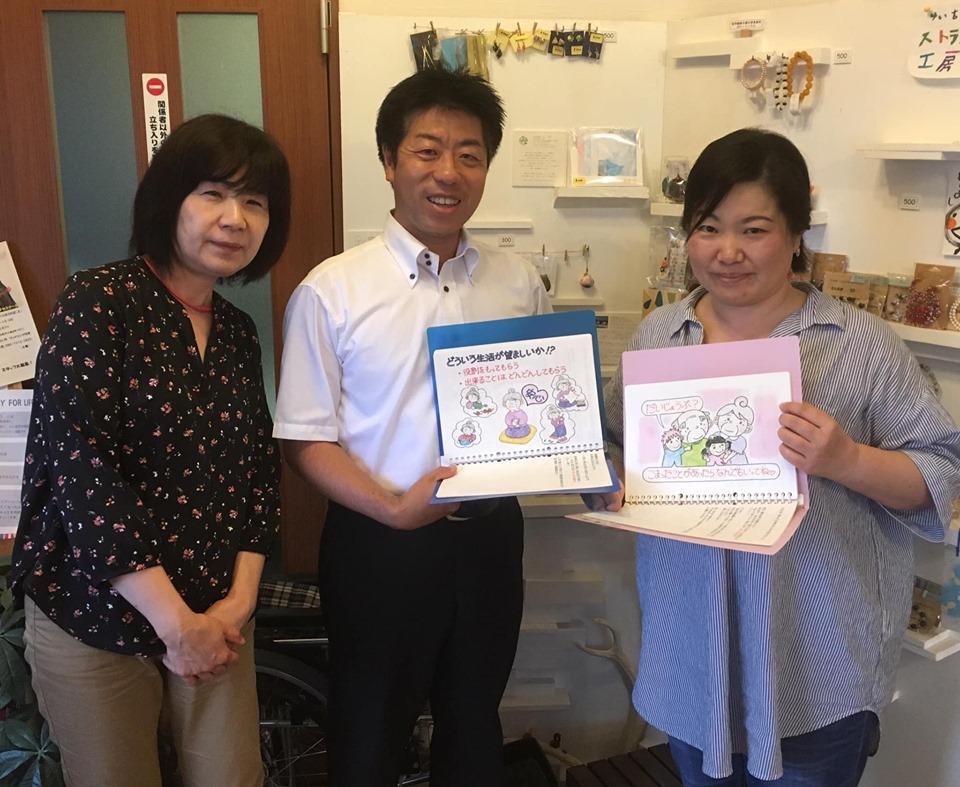 三重県松阪市にて【認知症シスター養成講座 フルコース 個人レッスン】をしました。