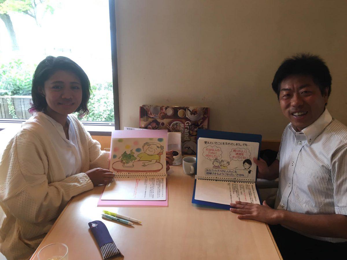 滋賀県草津市にて【認知症シスター養成講座 個人レッスン】をしました。