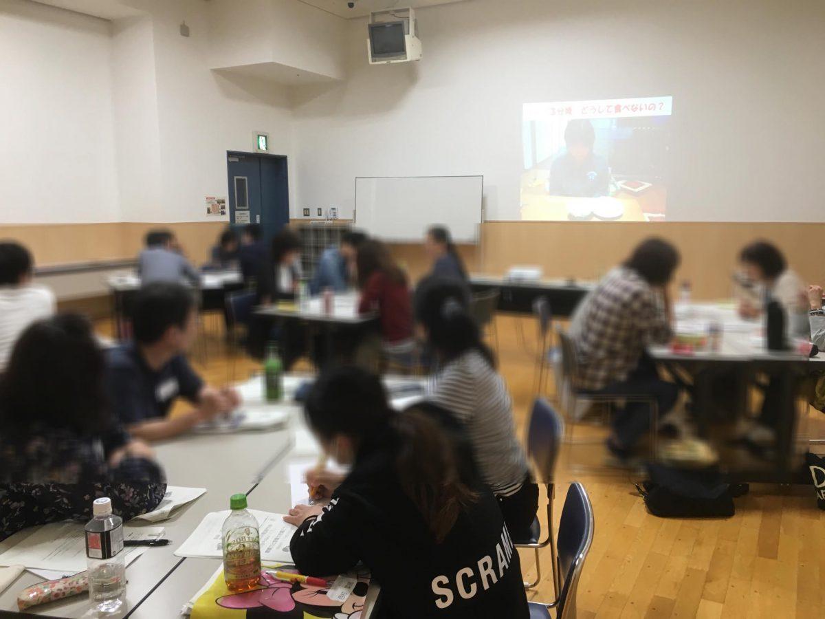 名古屋にて【日本福祉大学社会福祉総合研修センター】様よりご依頼いただき、《名古屋市主催 初心者向け・認知症研修》をしました。
