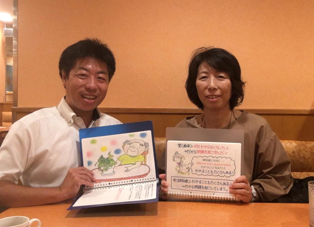 名古屋にて【認知症シスター養成講座 個人レッスン】をしました。