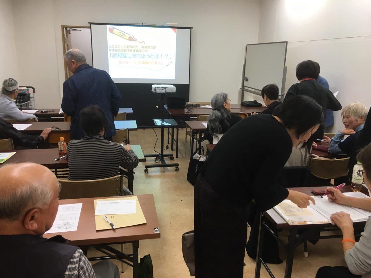 【認知症の人と家族の会 滋賀県支部】が開催した《電話相談員養成研修》でお話しました。