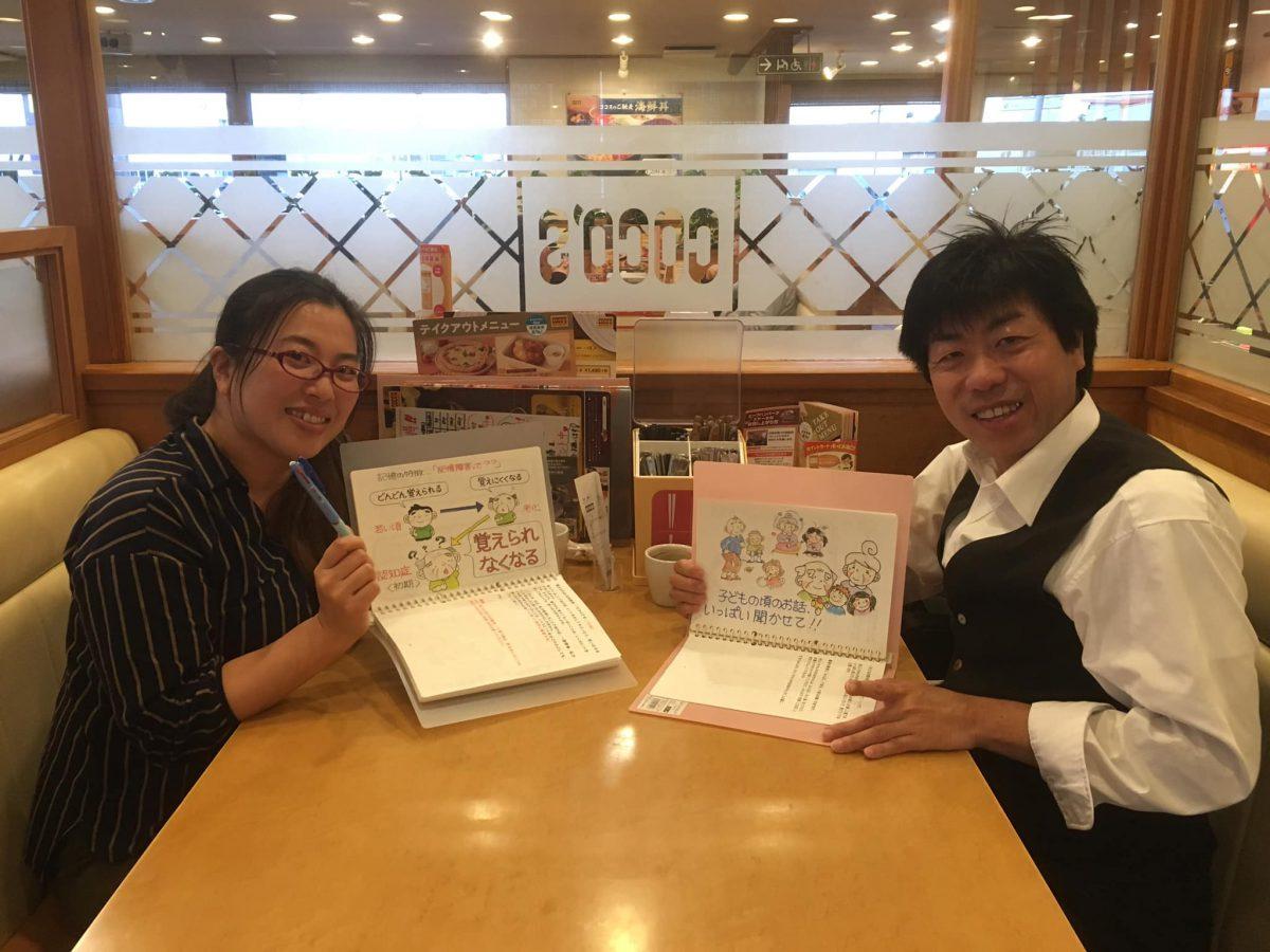 滋賀県野洲市にて《認知症シスター養成講座 個人レッスン》をしました。