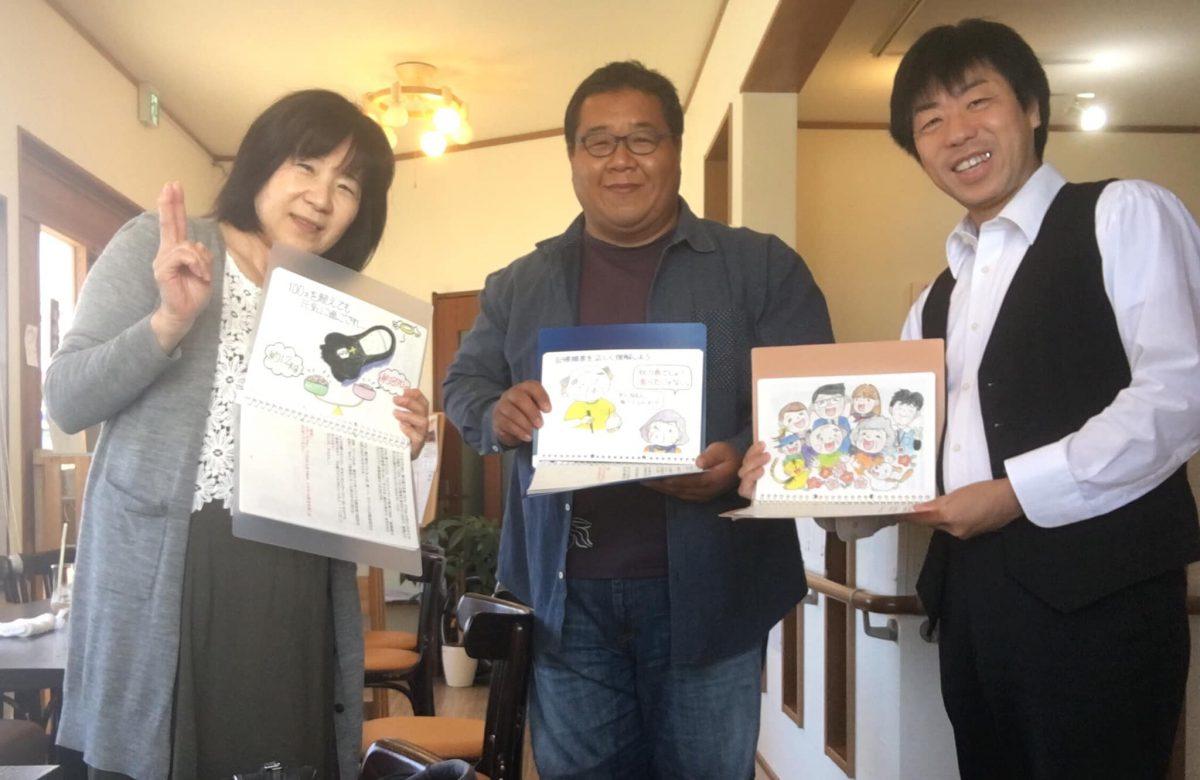 三重県松阪市にて《認知症シスター養成講座 個人レッスン》を開催しました。