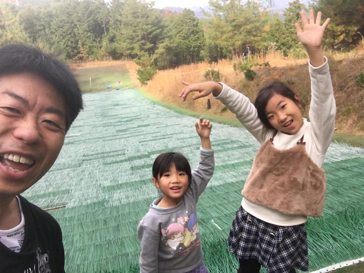 高取山ふれあい公園に。
