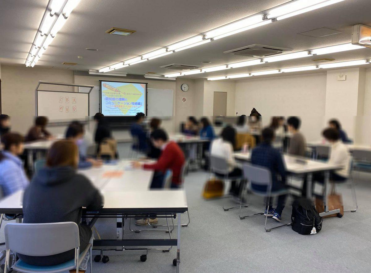 名古屋にて【日本福祉大学社会福祉総合研修センター】様より依頼いただき、名古屋市主催 初心者向け・認知症研修をしました。