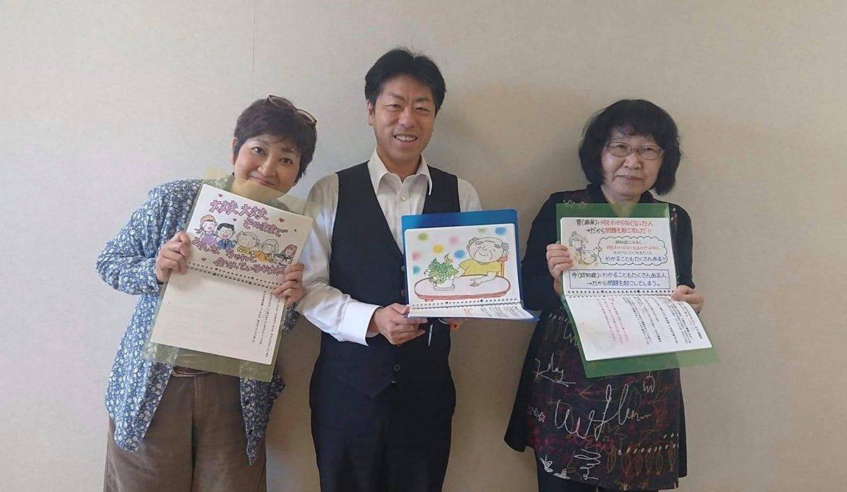 長崎県南島原市【ボランティアグループささえさんの会】様よりご依頼いただき、《認知症シスター養成講座》をしました。