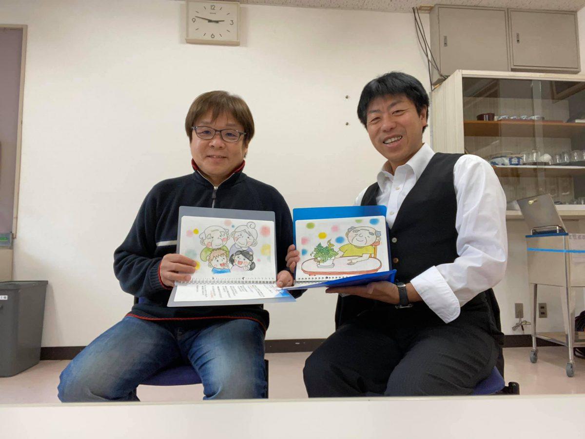 新潟県十日町にて【認知症シスター養成講座 三科目コース 個人レッスン】をしました。