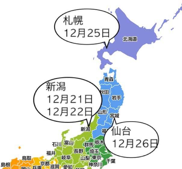 週末からは新潟・北海道・宮城と年内最後の研修で廻ります!