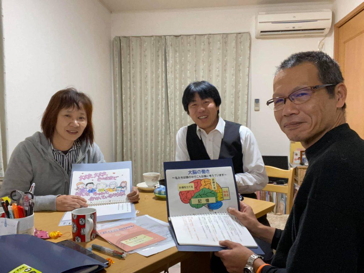 岐阜県大垣市にて【認知症シスター養成講座】をしました。