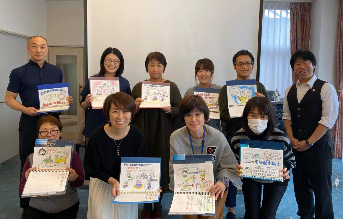 長崎県長崎市にて《認知症シスター養成講座》をしました。