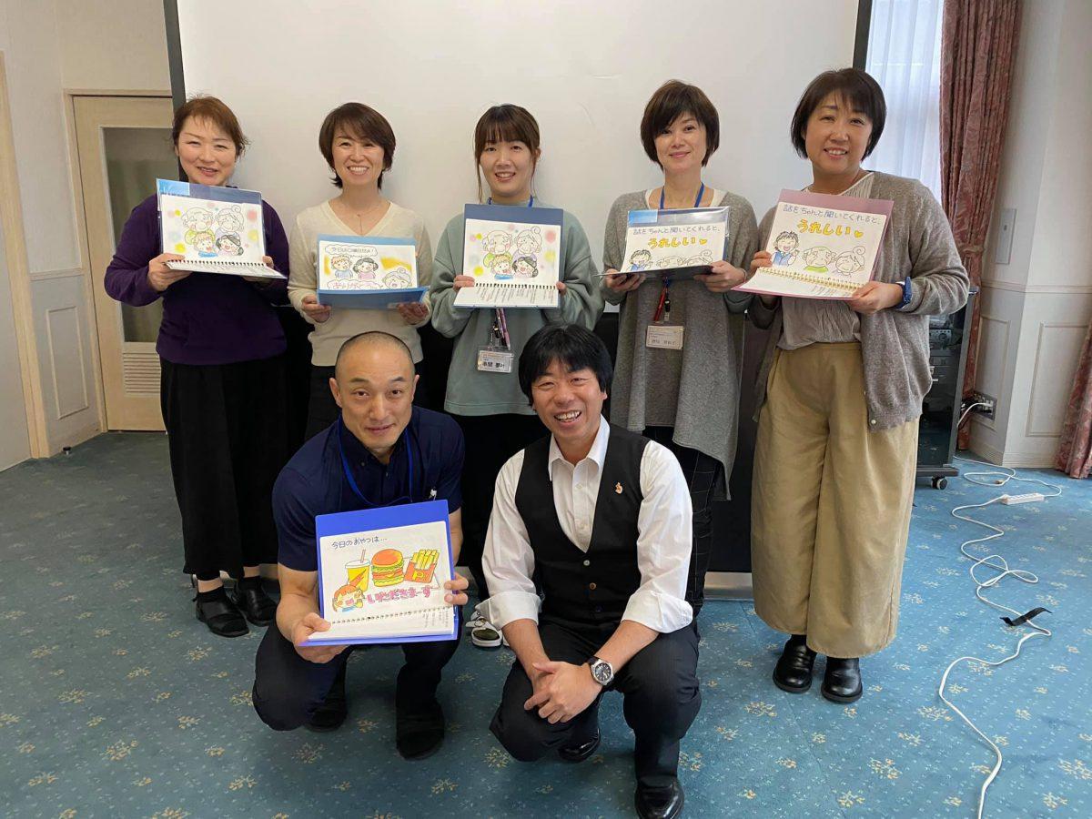 引き続き、長崎県長崎市にて《認知症シスター養成講座 キッズ編》を開催しました。