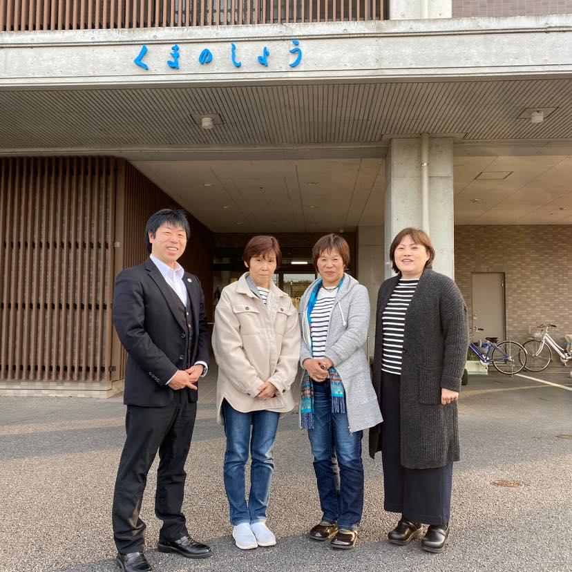 熊本県にて【認知症トレーナー養成講座 専門職向けコース】を開催しました!