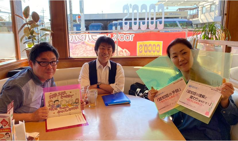 滋賀県野洲市のファミレスにて、《認知症シスター養成講座》を開催しました。