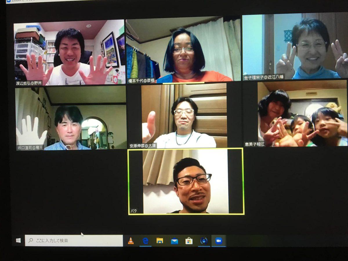 《滋賀県認知症介護指導者オンラインミーティング》を開催しました^ ^