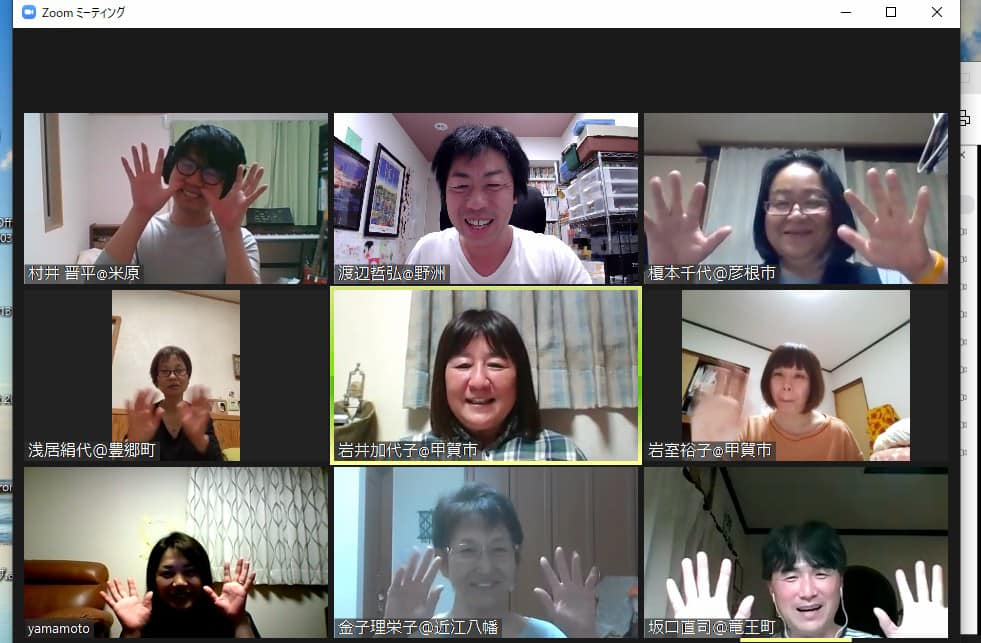 【第三回滋賀県認知症介護指導者オンライン情報交換会】を開催しました。