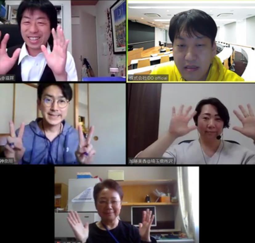 【株式会社IDO】様と共催で《zoomを使った認知症シスター養成講座》を開催しました。