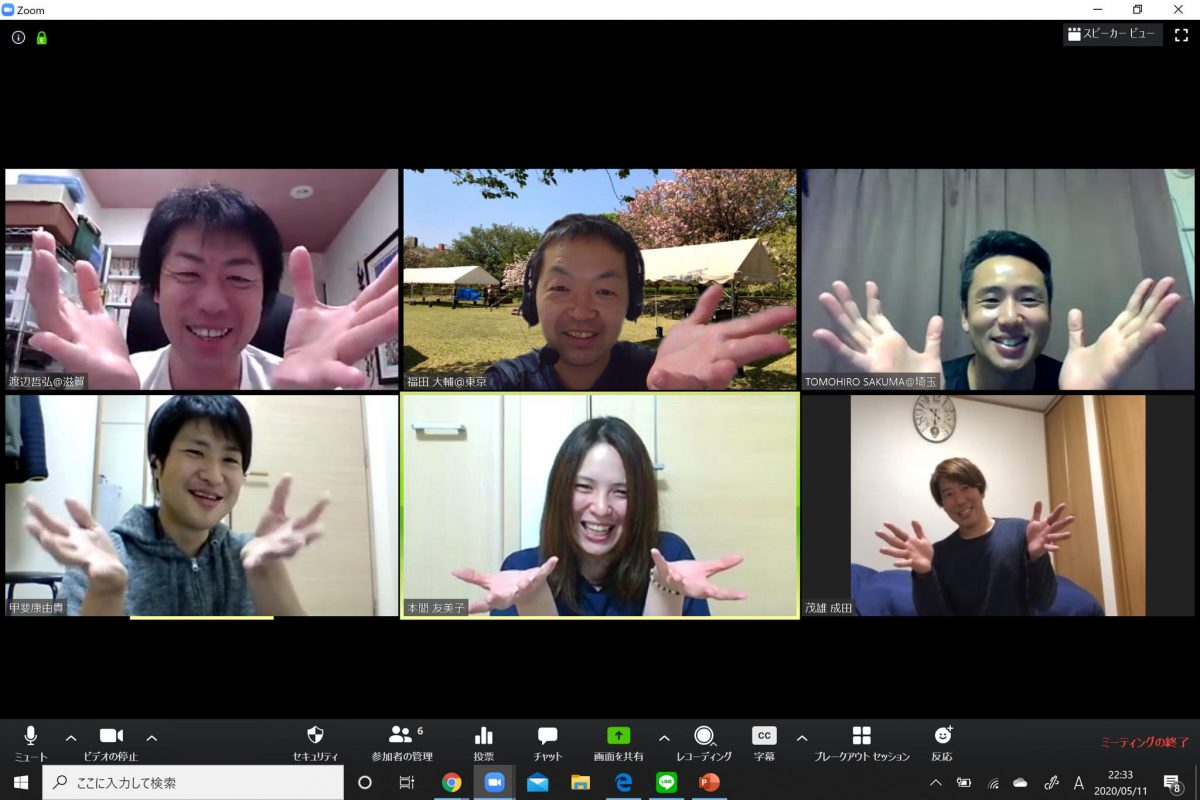 《認知症介護指導者・東京センター53期生》の皆さんに、お仲間に入れていただき、zoomの勉強会に参加しました^ ^