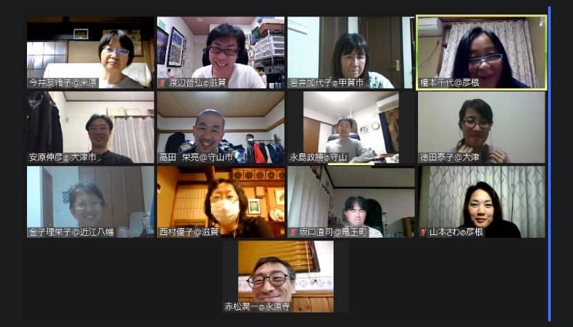 【第四回 滋賀県認知症介護指導者オンライン情報交換会】を開催。