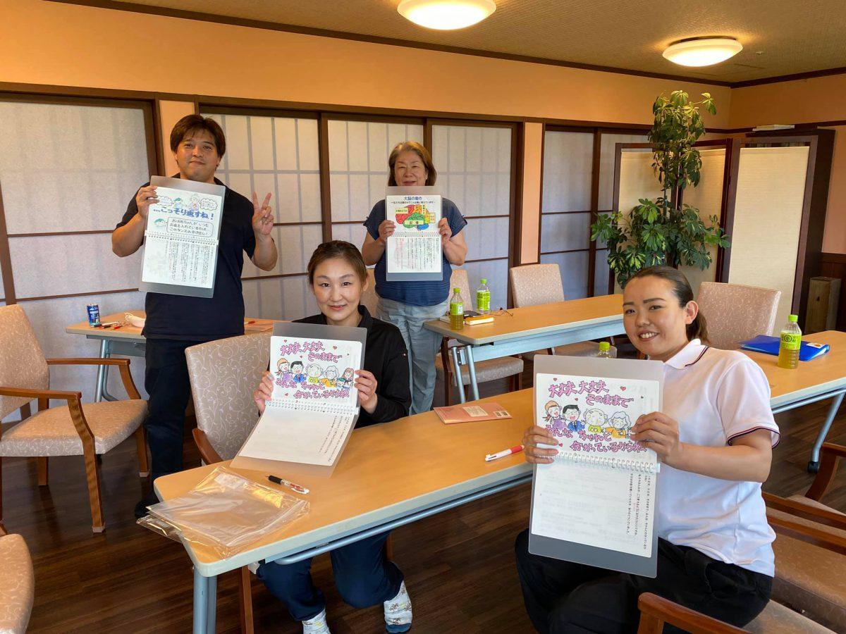 滋賀県長浜市にて、【社会福祉法人まんてん】様よりご依頼いただき、《認知症シスター養成講座》をしました。