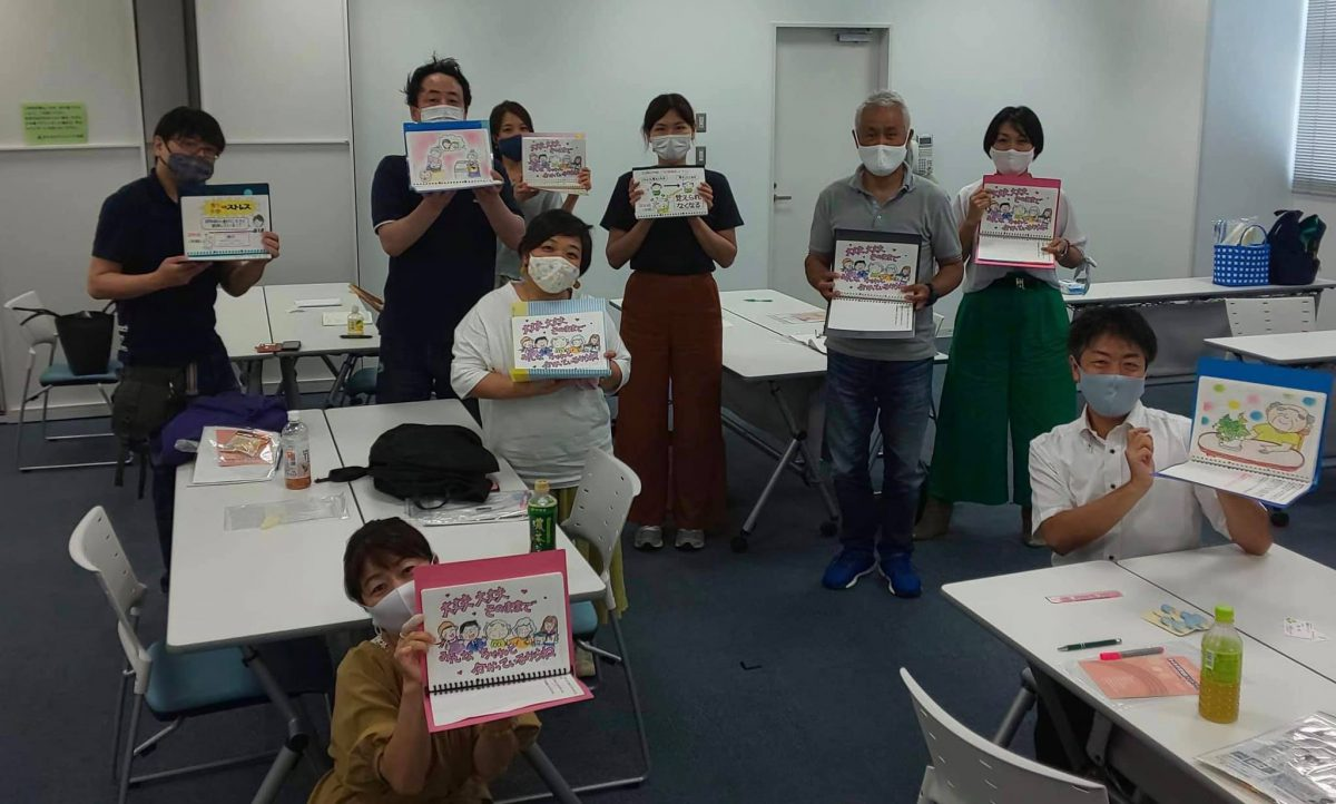 新潟県六日目 長岡市にて【認知症シスター養成講座】をしました。