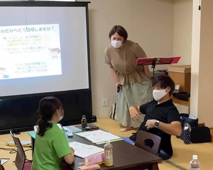 新潟県八日目 【認知症トレーナー・ステップアップ研修バージョン③④】をしました。