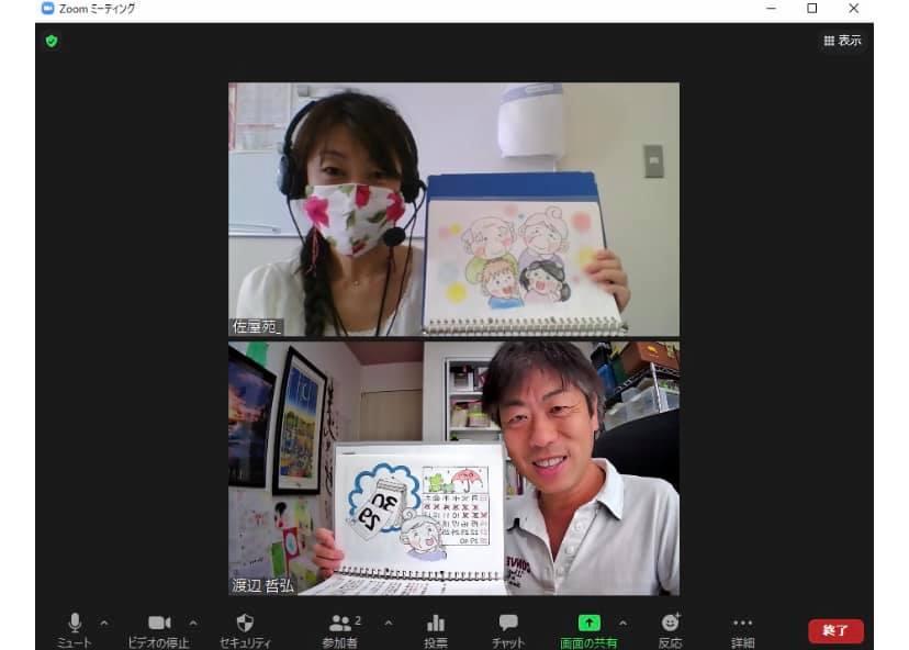 愛知県の【特別養護老人ホーム 愛厚ホーム佐屋苑】様よりご依頼いただき、《オンライン認知症シスター養成講座》をしました。