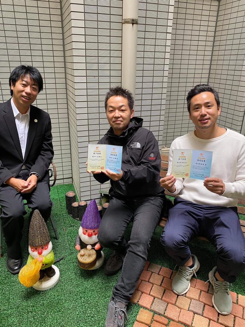 都内某施設にて、東京都認知症介護指導者のお二人と【認知症トレーナー養成講座 専門職向けコース グループレッスン】をしました。