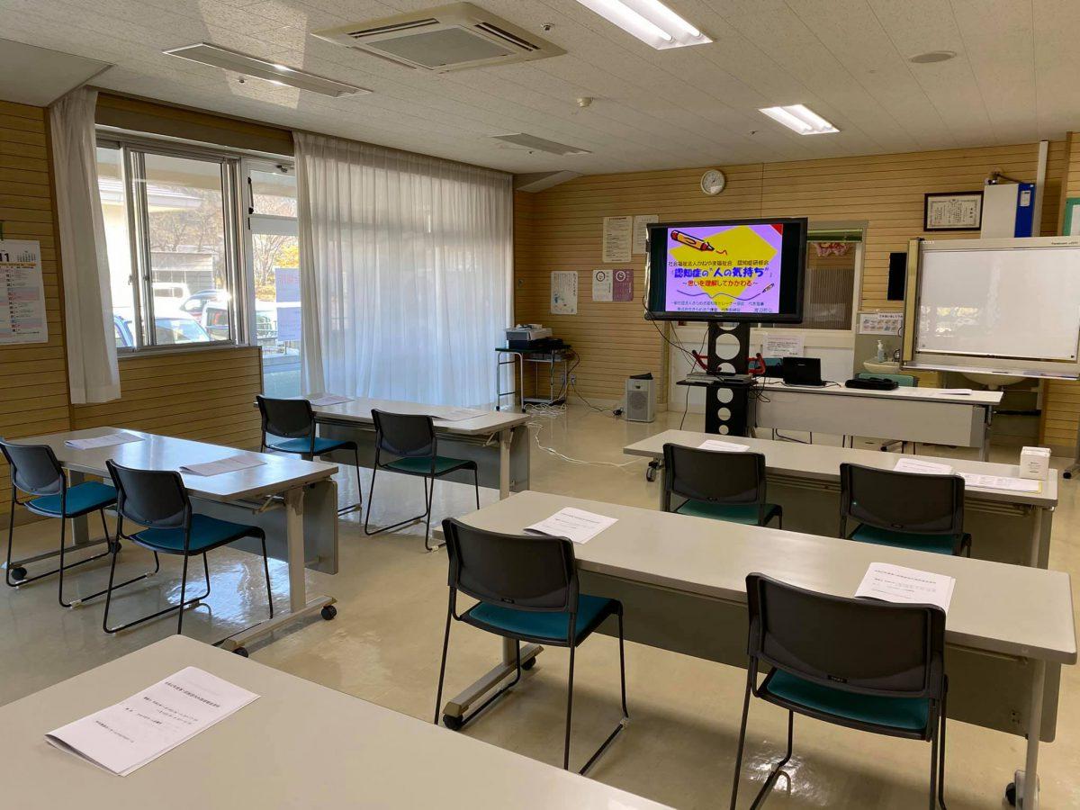 福島県大沼郡、【特別養護老人ホーム かねやまホーム】様にて認知症研修でした。