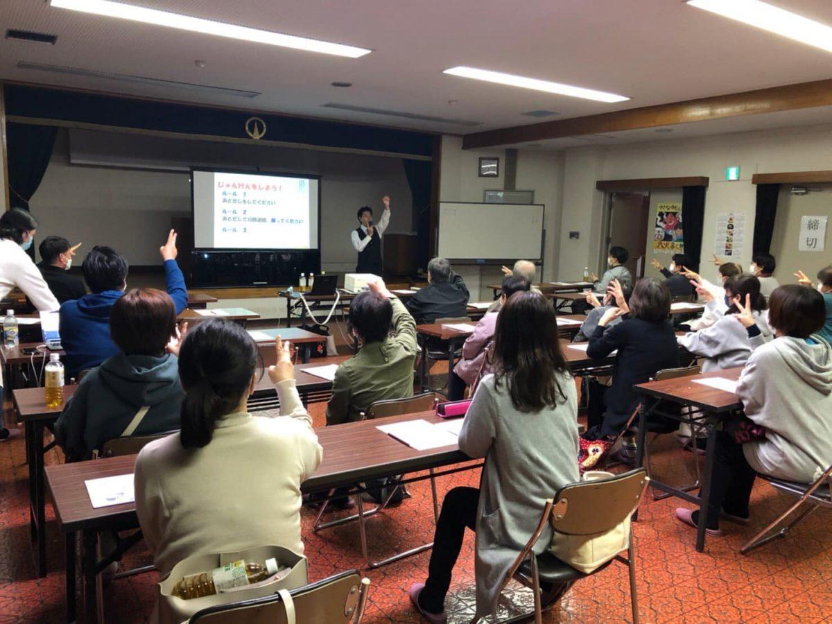 滋賀県長浜市、【医療法人浩和会 デイケアセンタージーバ】様よりご依頼いただき、認知症のお話をしました。